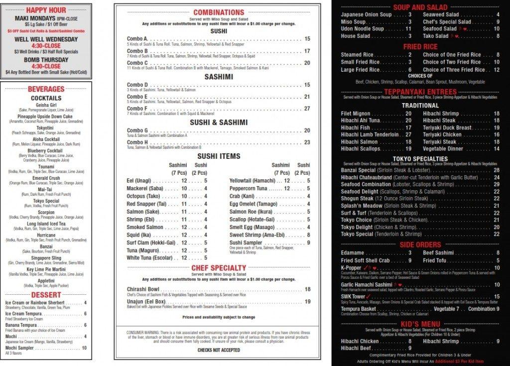 dine in menu